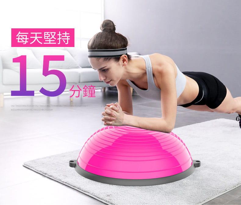 瑜伽波速球加厚防爆半圓平衡球家用普拉提健身球訓練按摩半球 3