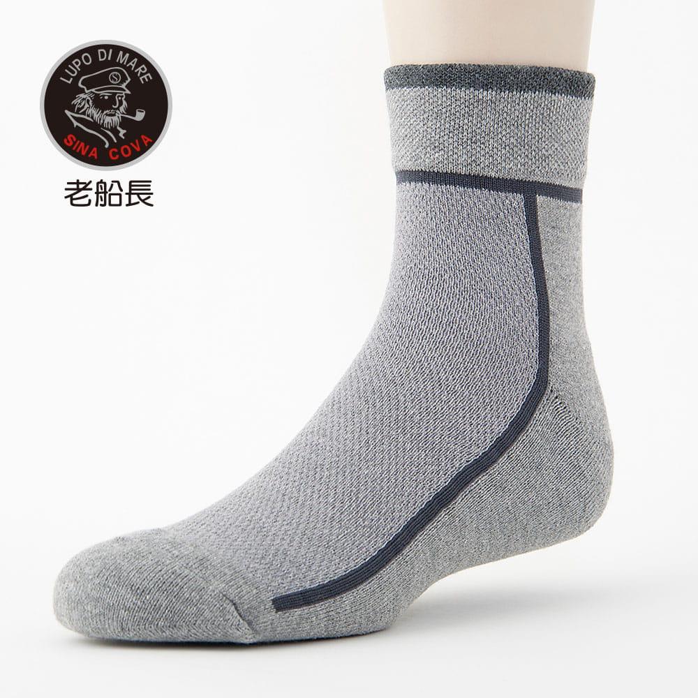 【老船長】(B1-144)T字線毛巾氣墊加大運動襪 4