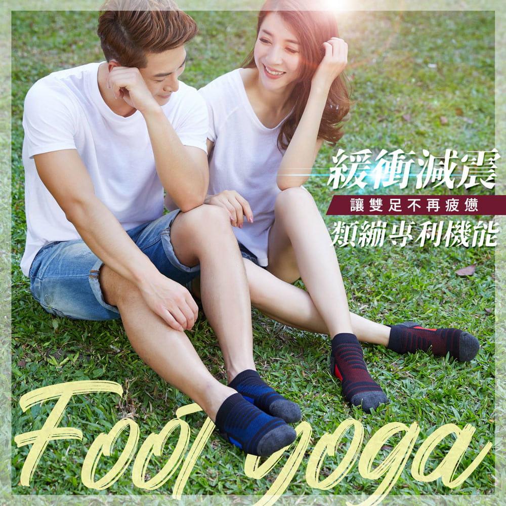 【BeautyFocus】男女適穿專利機能運動襪 1