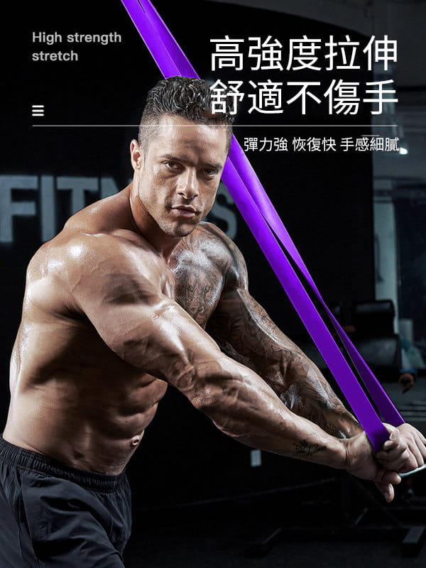 彈力帶健身男引體向上單杠輔助女力量訓練拉力繩阻力帶家用彈力繩