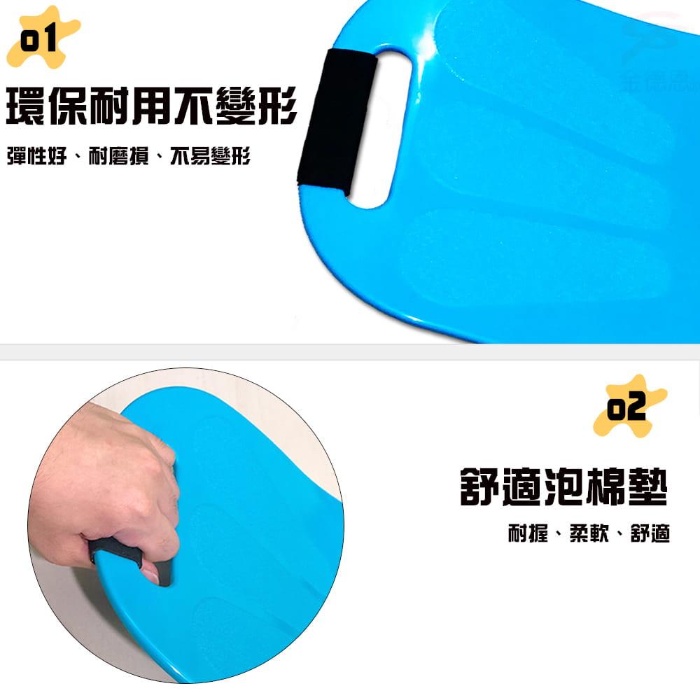 【金德恩】MIT 居家平衡握力訓練運動組(平衡板+彈力球) 2
