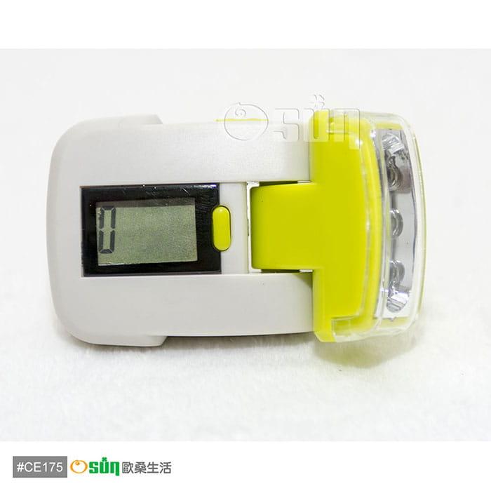 【Osun】多功能3LED手電筒計步器 ( CE175 ) 3