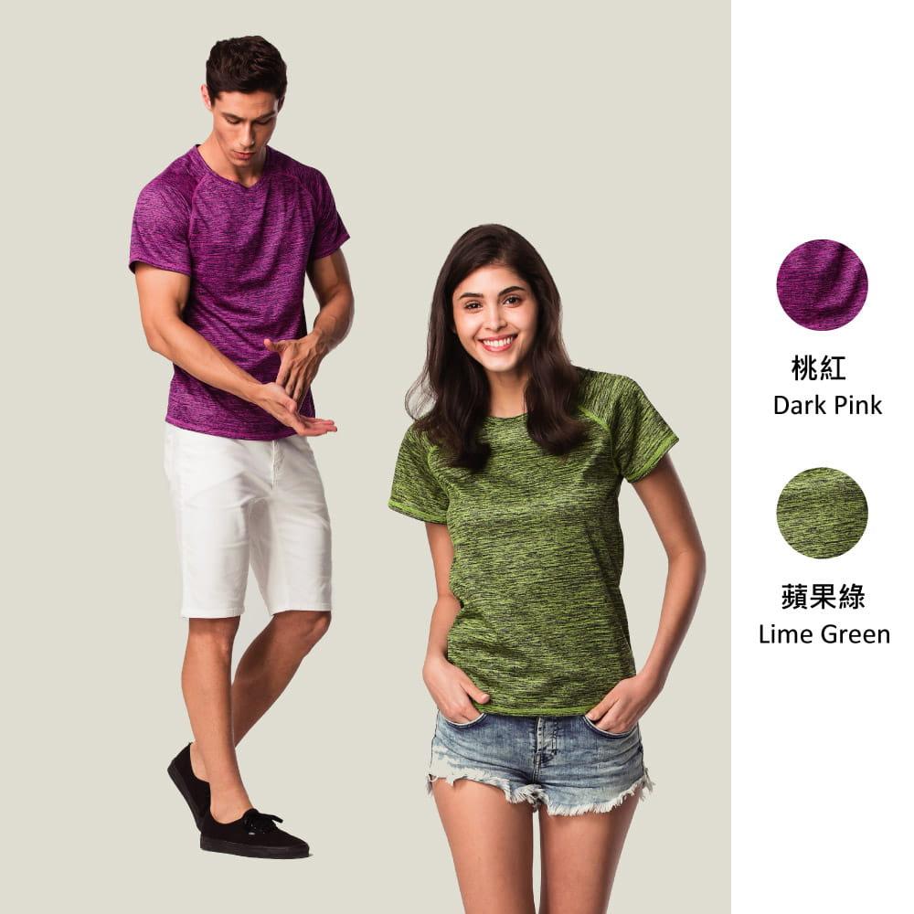 【MI MI LEO】台灣製神奇速乾全功能竹炭髮絲紋機能衣(12色) 15
