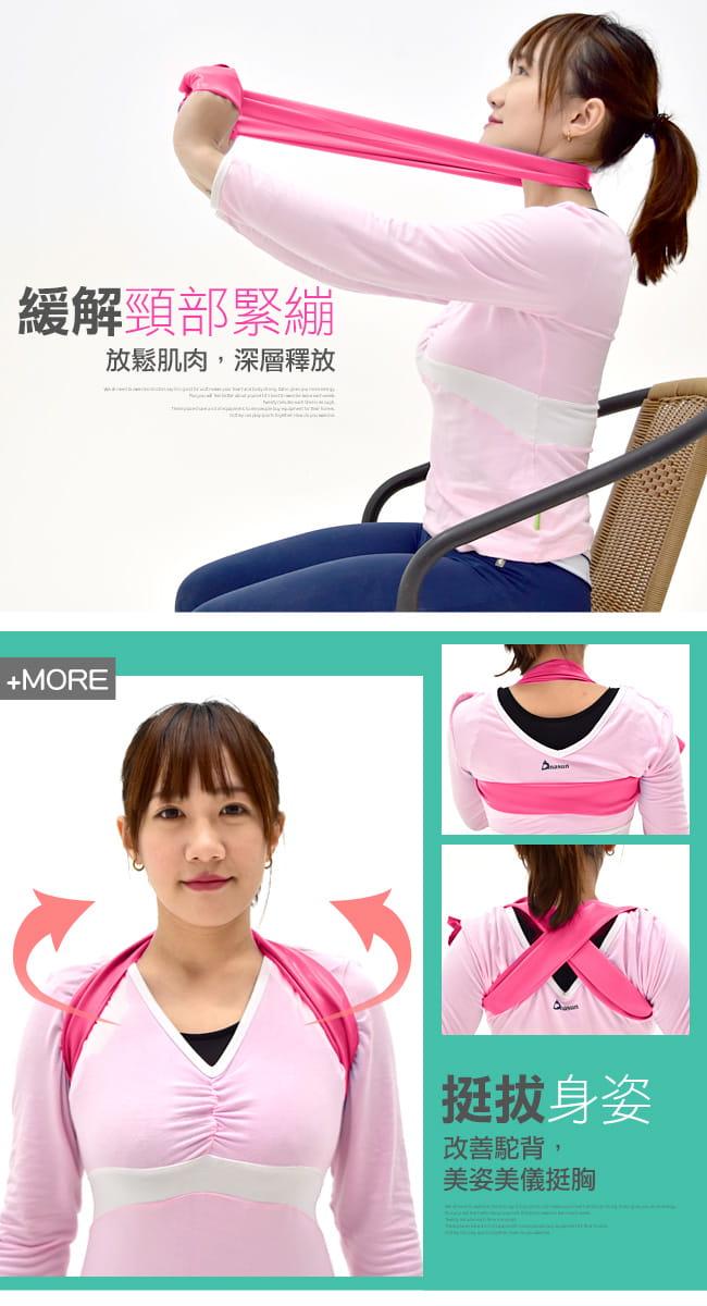 台灣製造6LB彼拉提斯帶   瑜珈帶彈力帶 6