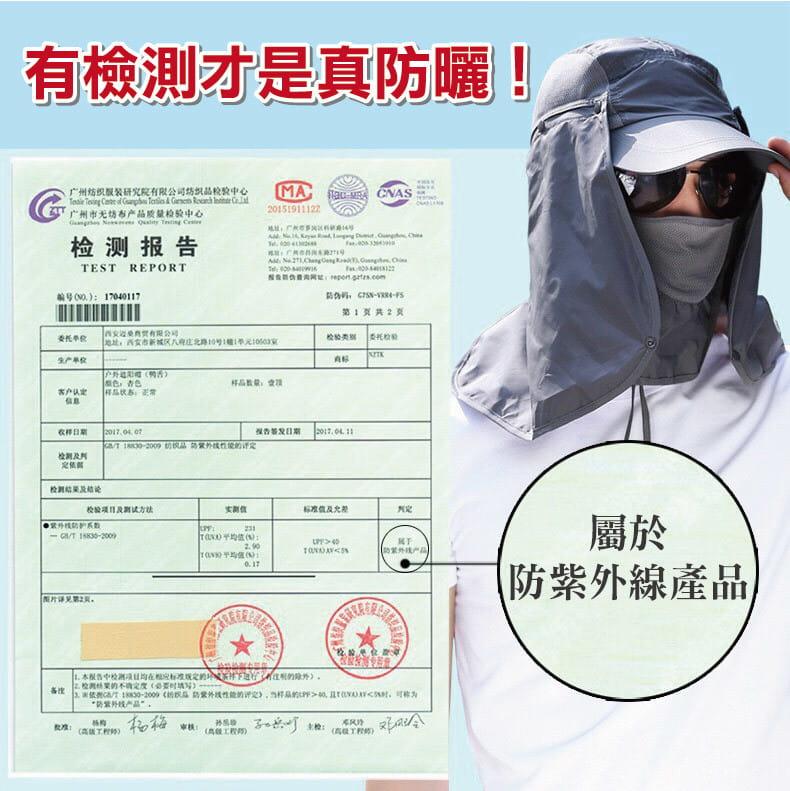 UPF50+抗UV高防曬速乾護頸遮陽帽 4