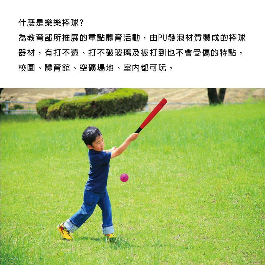 【Macro Giant】MIT 樂樂棒球打擊組 附擊球架 6