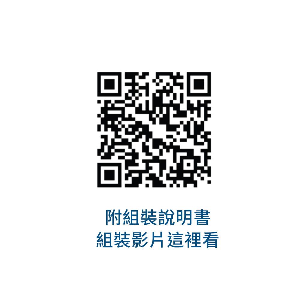 迷你籃球投籃組 ◆台灣製 MINI 兒童 籃板 籃框 室內用NBA 可調整高度 灌籃 投籃 斯伯丁 8