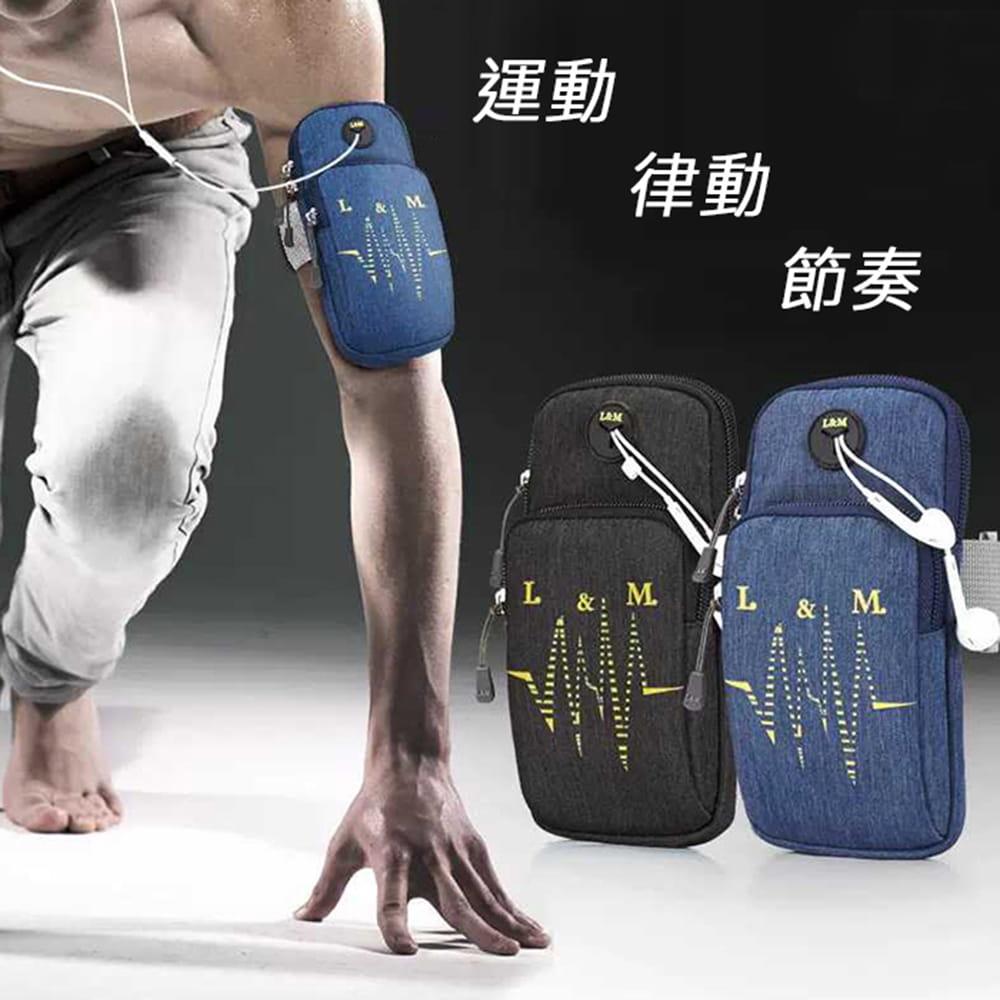 Smart Mall◆防水透氣跑步自行車運動手機音樂臂包臂袋臂帶臂套7.2吋 5