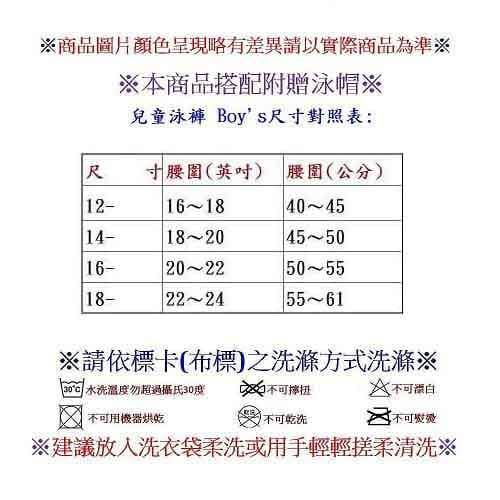 【SARBIS沙兒斯】泡湯兒童七分泳褲附泳帽B65808-02 3