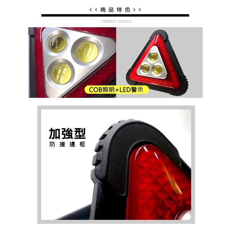 【Just-Play】【JP嚴選】COB+LED強光警示照明燈 1