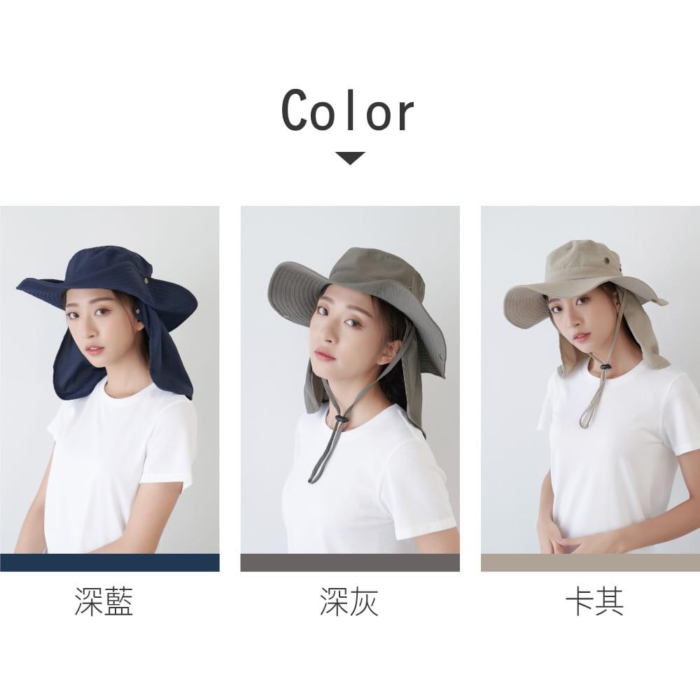 【Peilou】UPF50+多功能休閒遮陽帽-男女款 17