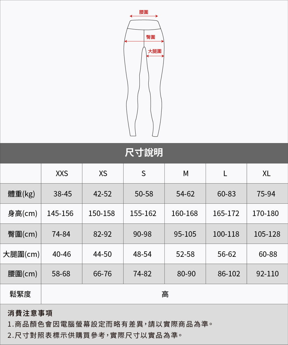 【Attis亞特司】綠點緊身壓力褲 9