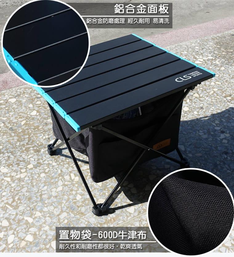 【小號】新款-鋁合金折疊桌(非傳統型彈力繩)贈置物袋+收納袋 4