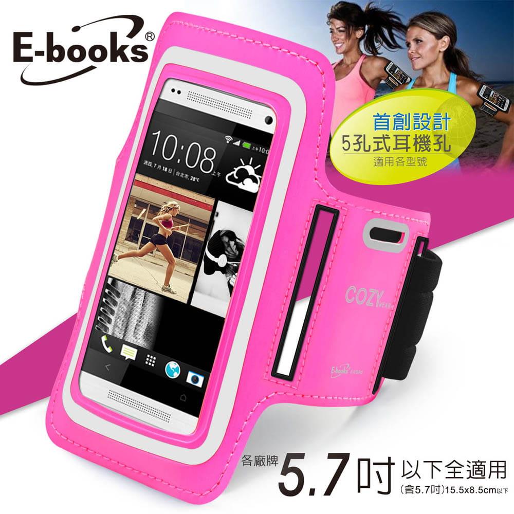 【E-books】N10 智慧手機5.7吋以下運動手臂套 0