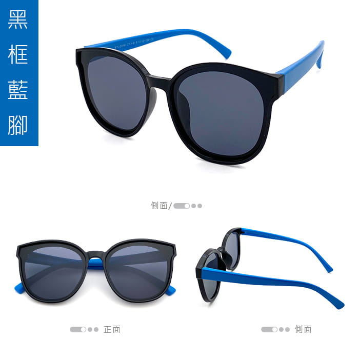 【suns】兒童時尚偏光墨鏡  抗UV (可扭鏡腳 鑑驗合格) 11