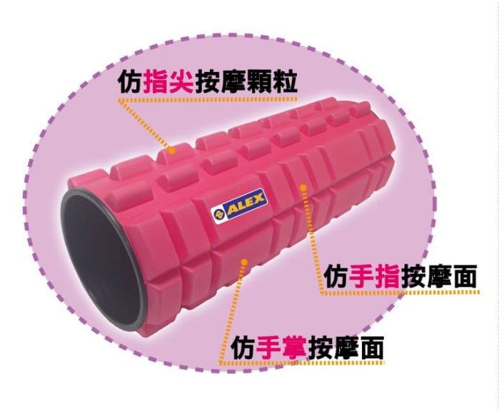 【ALEX】多功能瑜珈滾筒 按摩滾輪  瑜珈柱 2