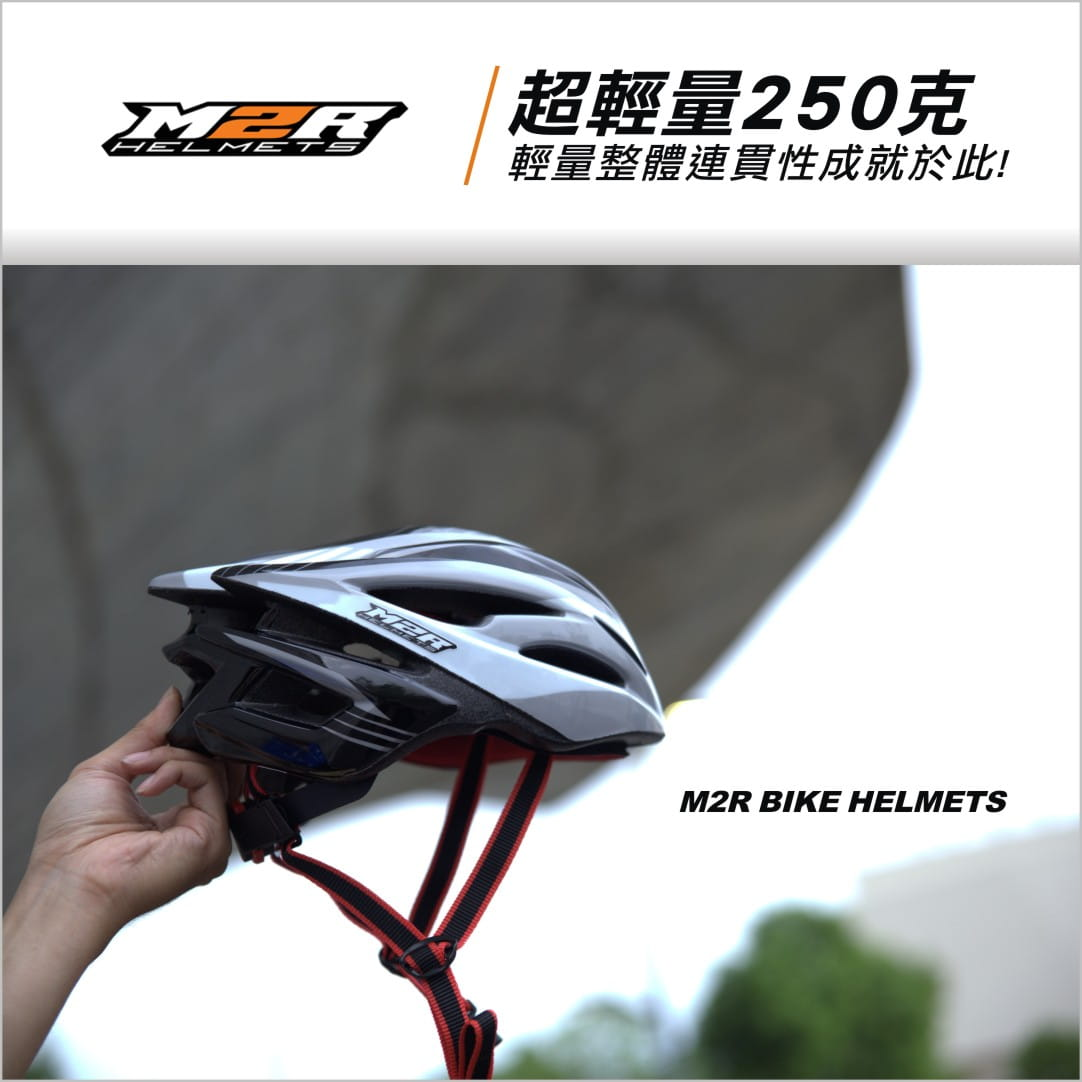 【路達自行車衣館】M2R 》MV12專業自行車安全帽 5
