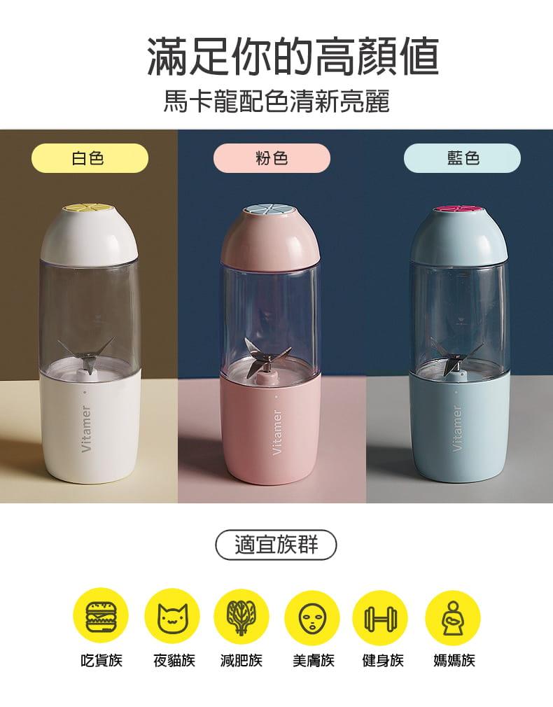 新一代 自動果汁隨行杯 維他命杯 檸檬 果汁 隨行杯 USB 充電 果汁機 榨汁機 可擕式 密封機 11