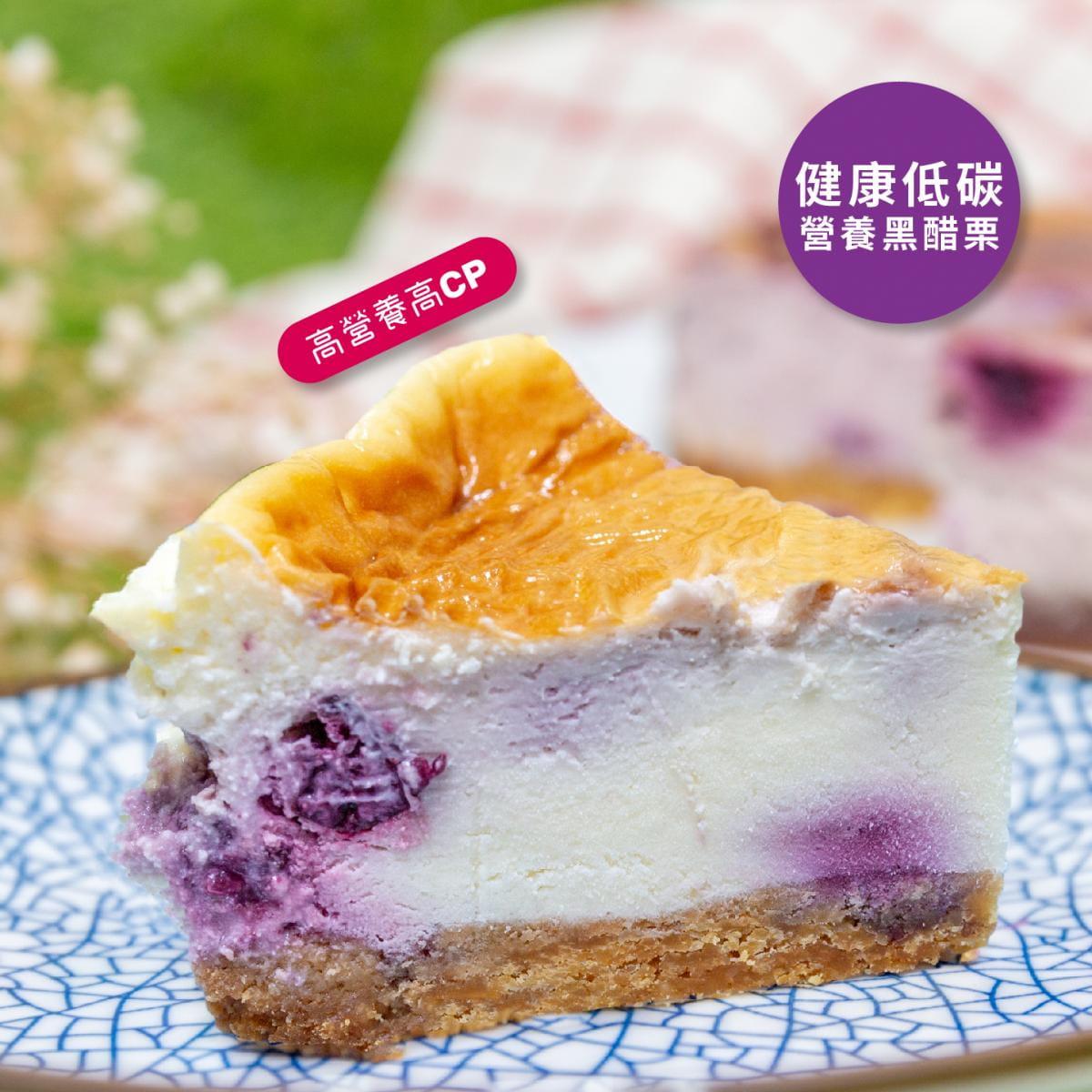 【甜野新星】【低碳】無糖無澱粉 濃香重乳酪蛋糕 16