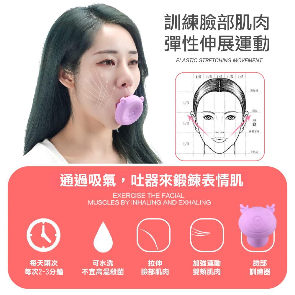 臉部訓練安摩神器 1