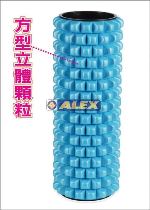 【CAIYI 凱溢】ALEX C-5601 運動滾筒(瑜珈柱) 加長型(附贈提袋) 0