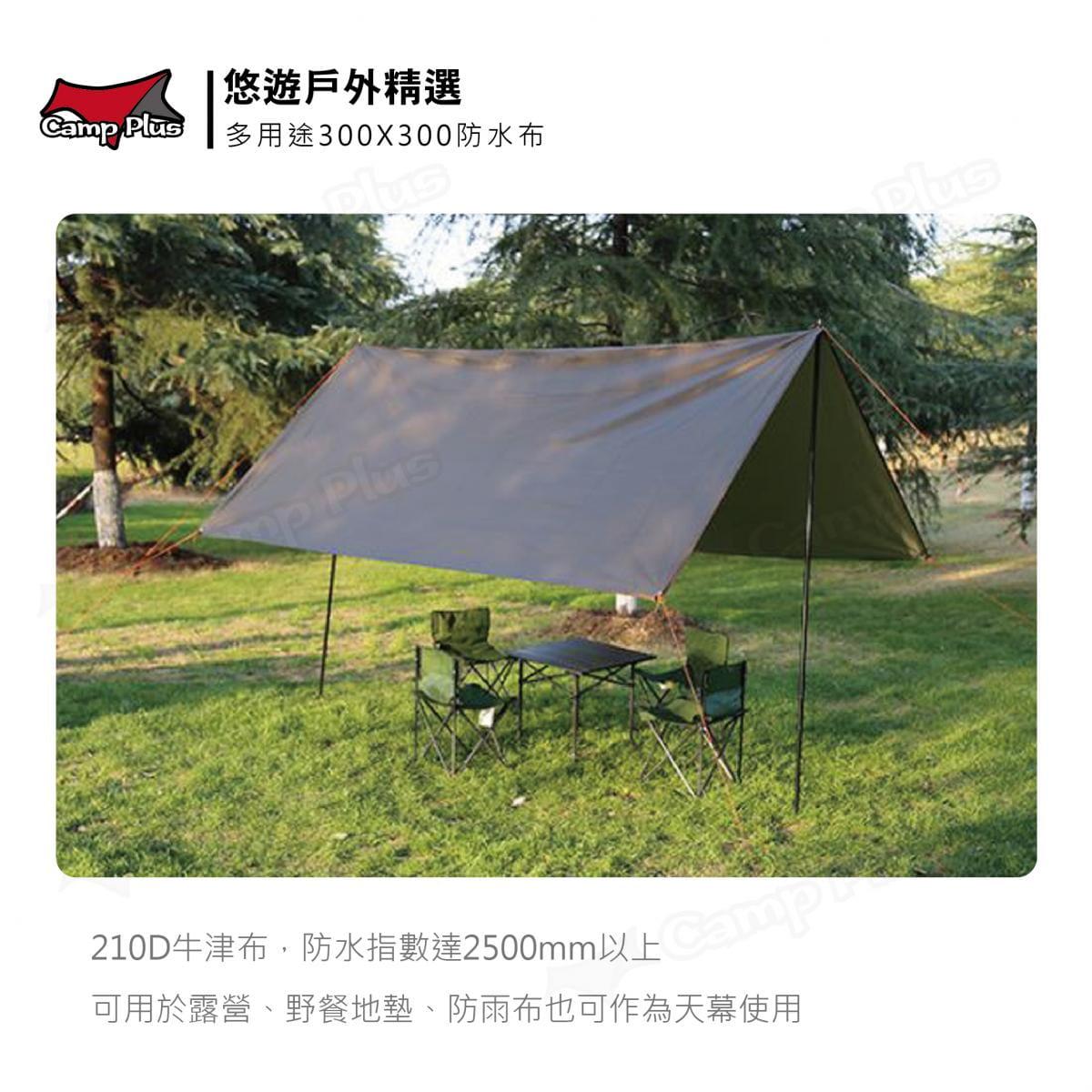 【悠遊戶外】盛源帳篷防水布 露營防潮地布 3