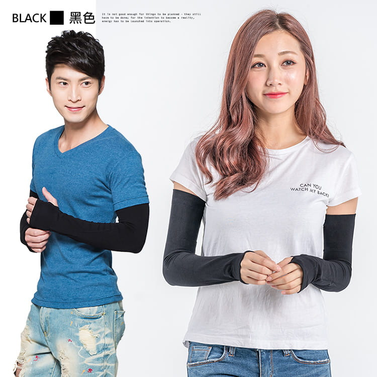 【BeautyFocus】超彈力運動防曬涼感袖套 13