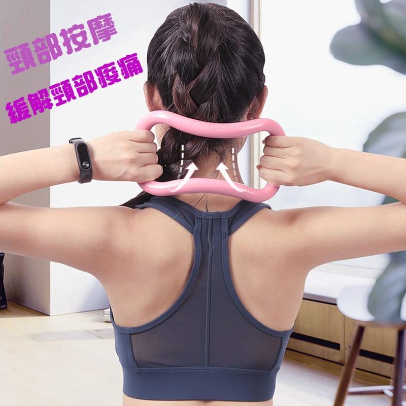 瑜珈環 魔力環 瑜珈健身 有氧 懶人瑜珈環 運動 健康 健身 瑜珈 6