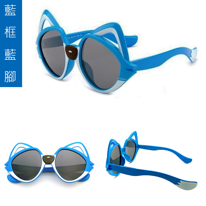 【suns】兒童偏光墨鏡 狐狸貓造型 抗UV (可扭鏡腳 鑑驗合格) 9