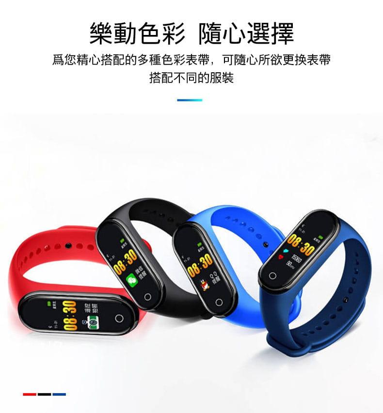 智能手環手表運動計步器男女學生防水電子情侶手環5代多功能適用小米4蘋果oppo華為手機 19
