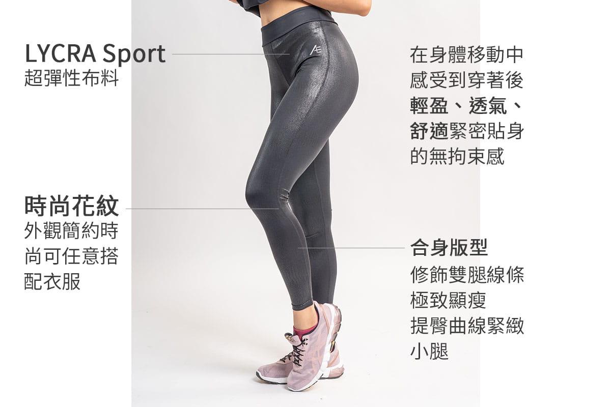 【Attis亞特司】美形輕塑褲(蛇紋LY) 1