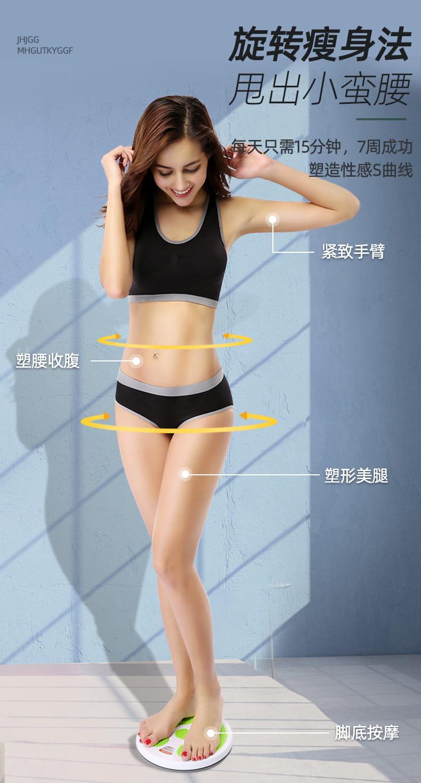 扭腰盤女收腹家用扭腰轉盤扭扭健腹器瘦腰減肥健身運動器材 4