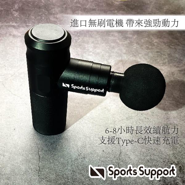 【Sports Support】【迷你筋膜按摩槍】Sports_Support震動按摩槍_附收納包 3