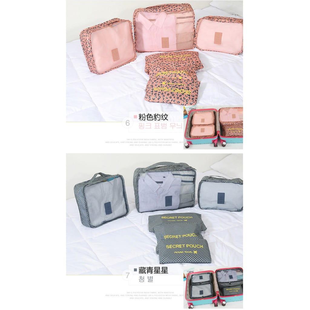 韓版行李收納袋六件套 5