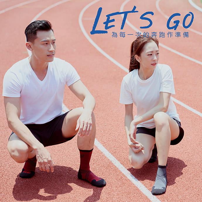 【GIAT】台灣製專利護跟類繃壓力消臭運動襪 1