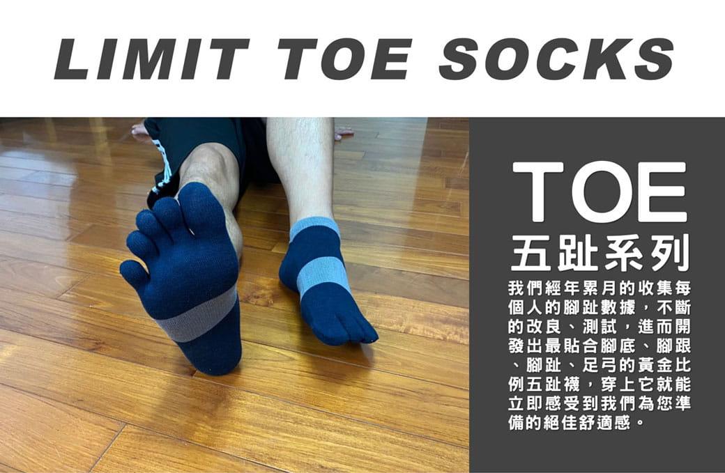 【力美特機能襪】五趾船型襪(丈青灰) 2