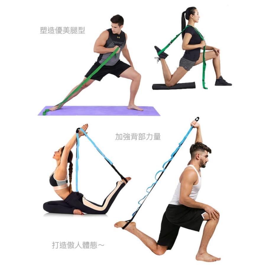 【10節 瑜珈帶】自由調整 瑜珈伸展帶 拉筋帶 瑜珈吊帶 7