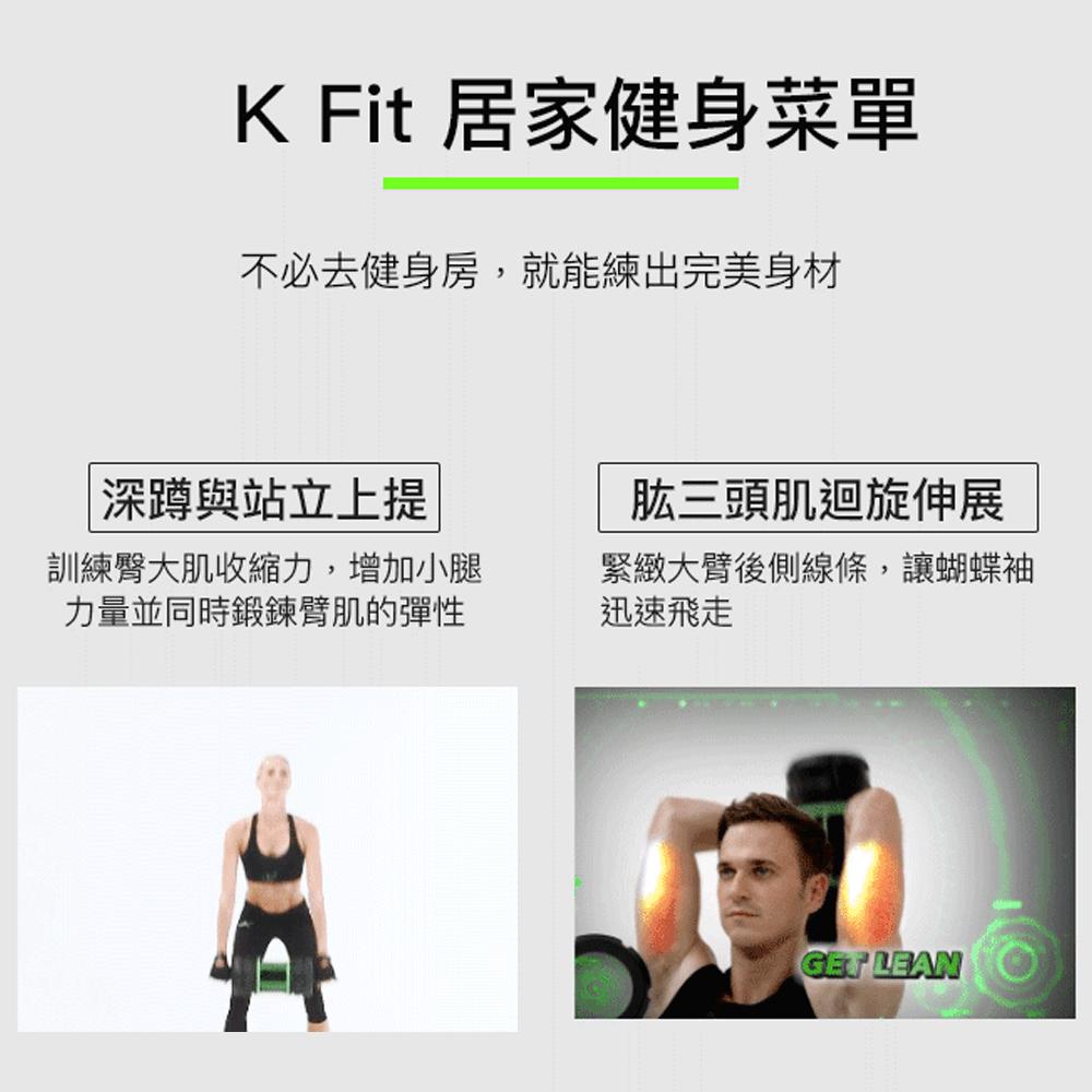 英國 K Fit Trainer全能健身器 4