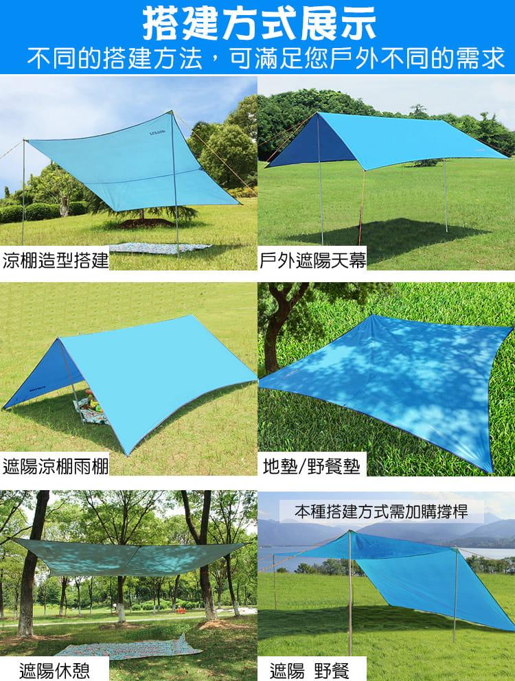 (300x300)防雨防曬天幕帳,抗UV 塗銀 3