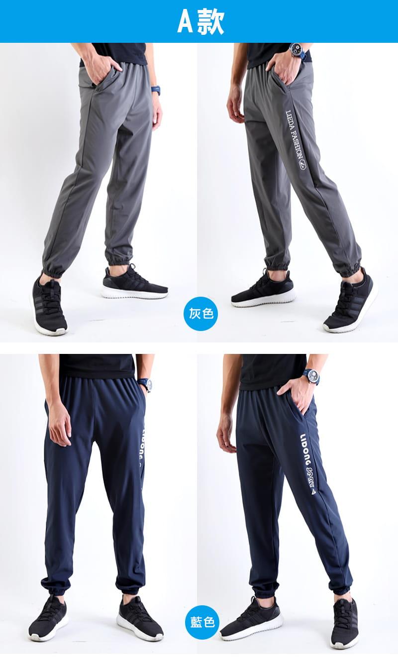 【JU休閒】涼感 ! 透氣速乾吸排涼感束口運動褲 冰絲褲 速乾褲 (有加大尺碼) 9