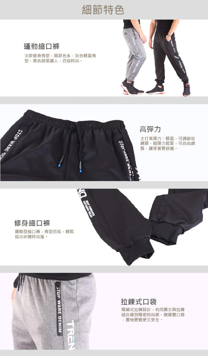 【CS衣舖】輕量運動褲 縮口褲 機能 透氣 鬆緊腰圍 防掉拉鍊口袋 兩色 1