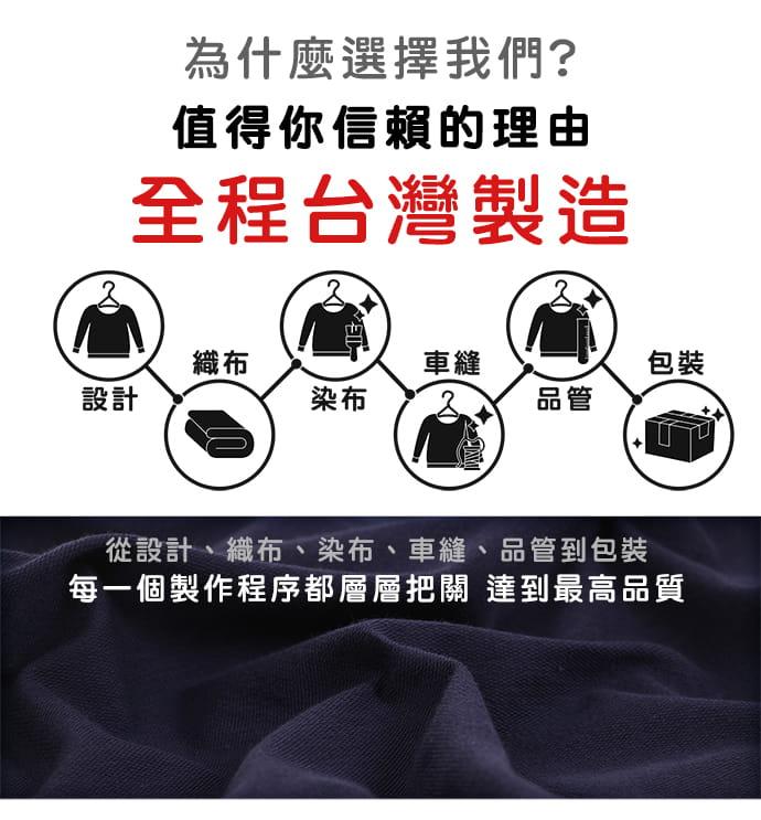 【CS衣舖】【加大尺碼 台灣製造 情侶T】 高磅 純棉 小絨布 長袖T恤 大學T 衛衣 四色 3