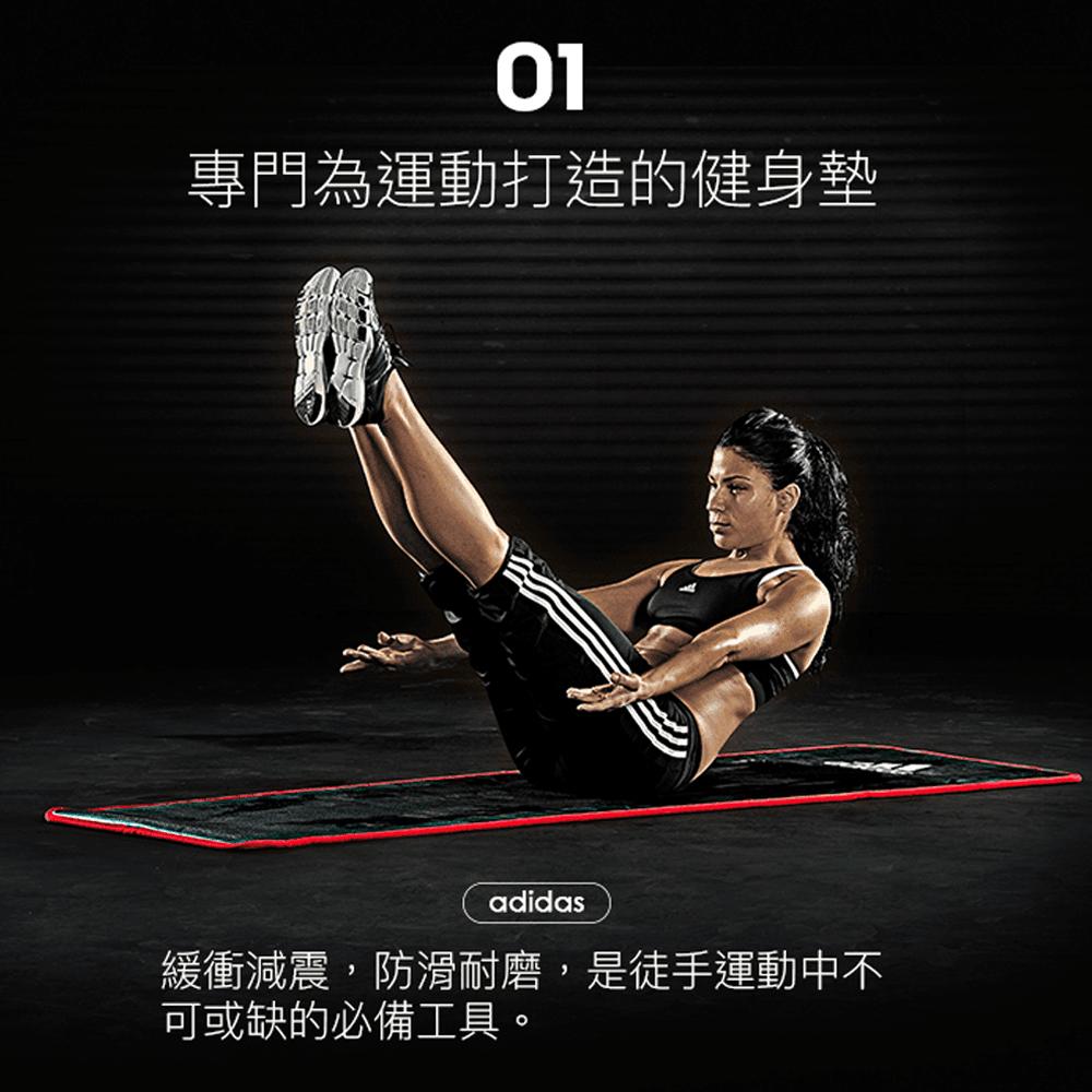 【adidas】專業加厚訓練運動墊(10mm) 2