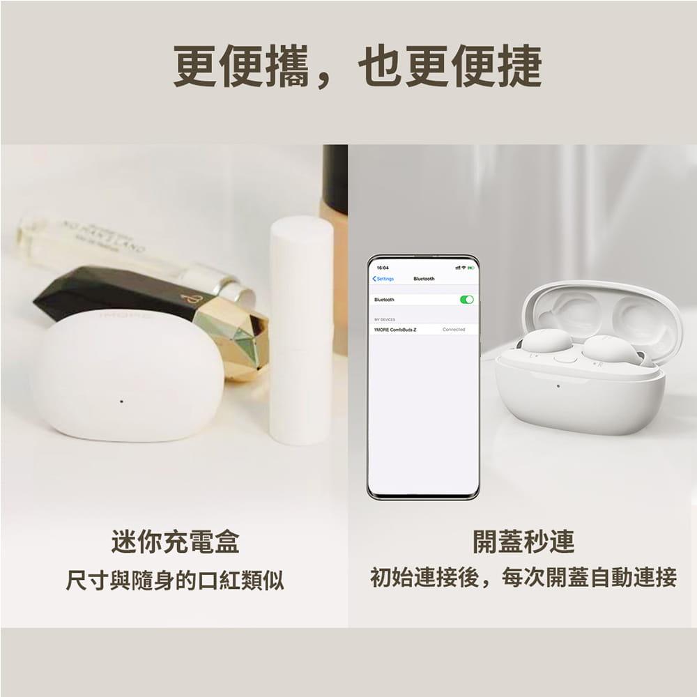 1MORE ComfoBuds Z EH601 睡眠豆真無線耳機-白色 9