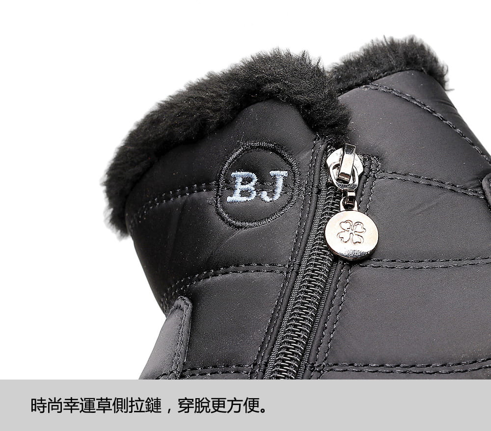 防水保暖防滑厚毛絨雪靴(36-42碼/3色可選) 17