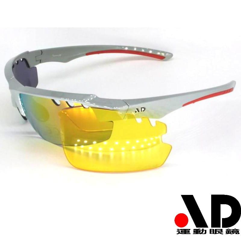 【AD運動眼鏡】AD全包覆運動護目太陽眼鏡/型號ROCK/UV400安全鏡片 1