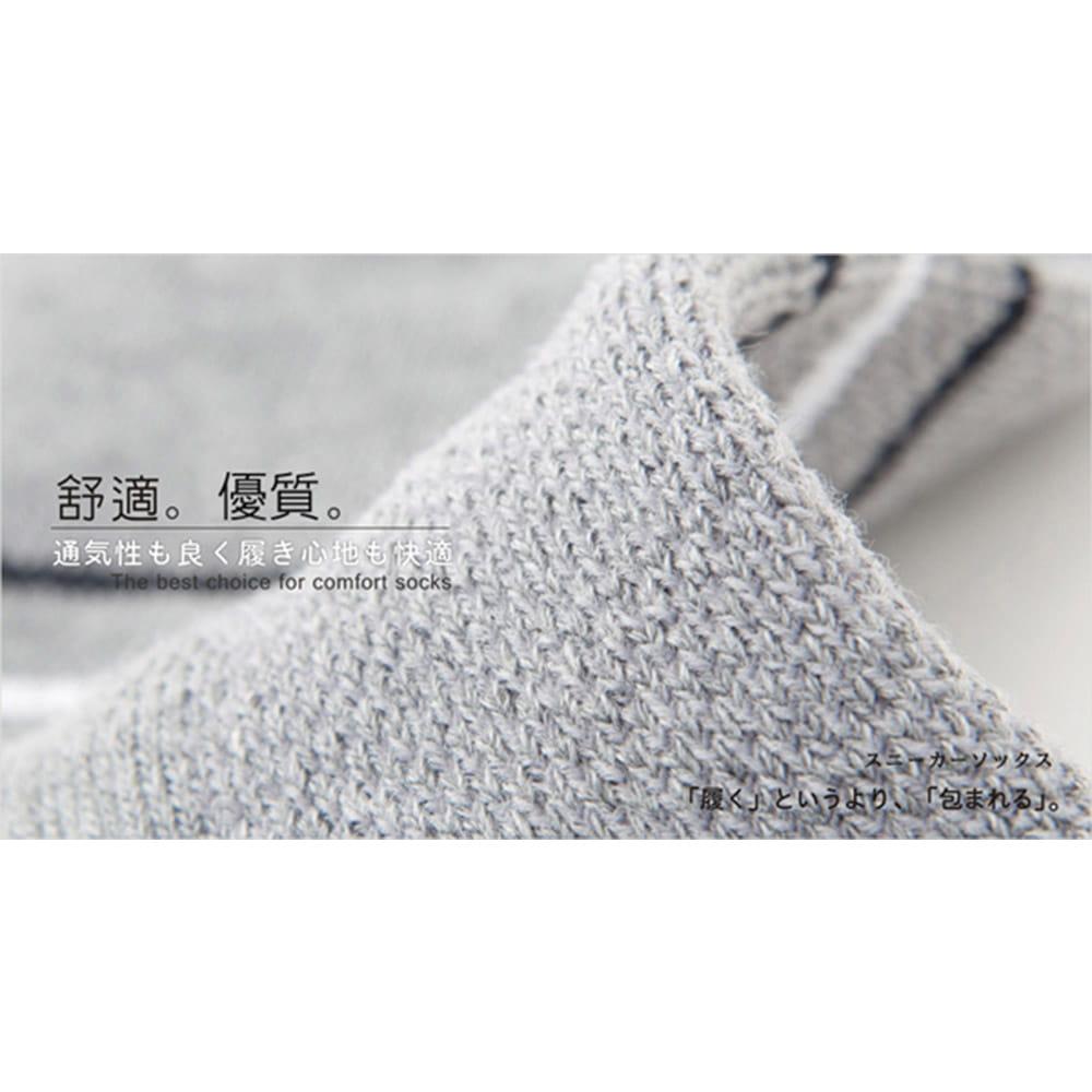 【老船長】(B3-144)三橫線毛巾氣墊加大運動襪 11