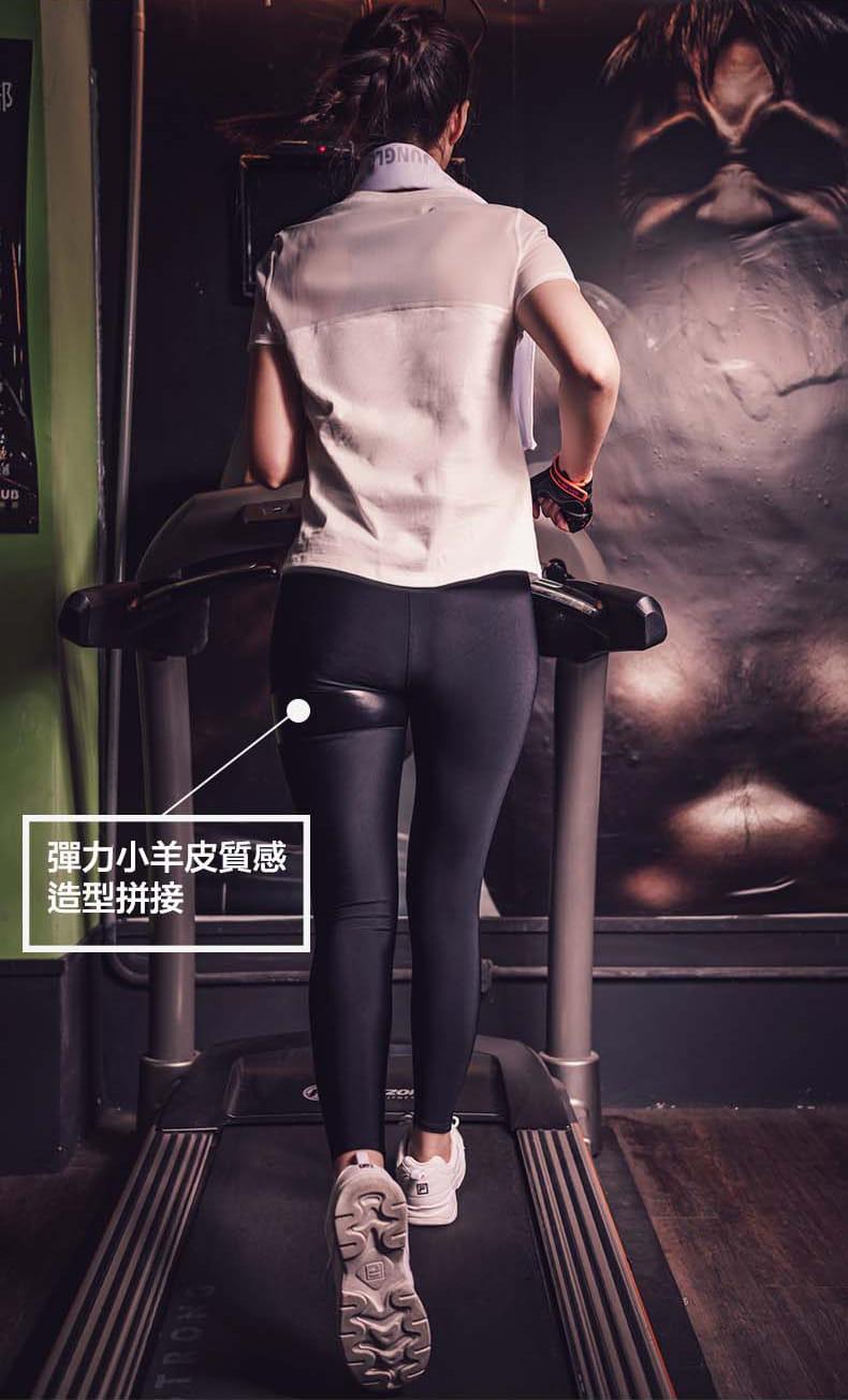 【ELASTI】彈力接皮健身壓力褲 12