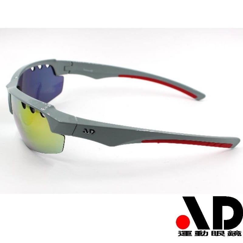 【AD運動眼鏡】AD全包覆運動護目太陽眼鏡/型號ROCK/UV400安全鏡片 4