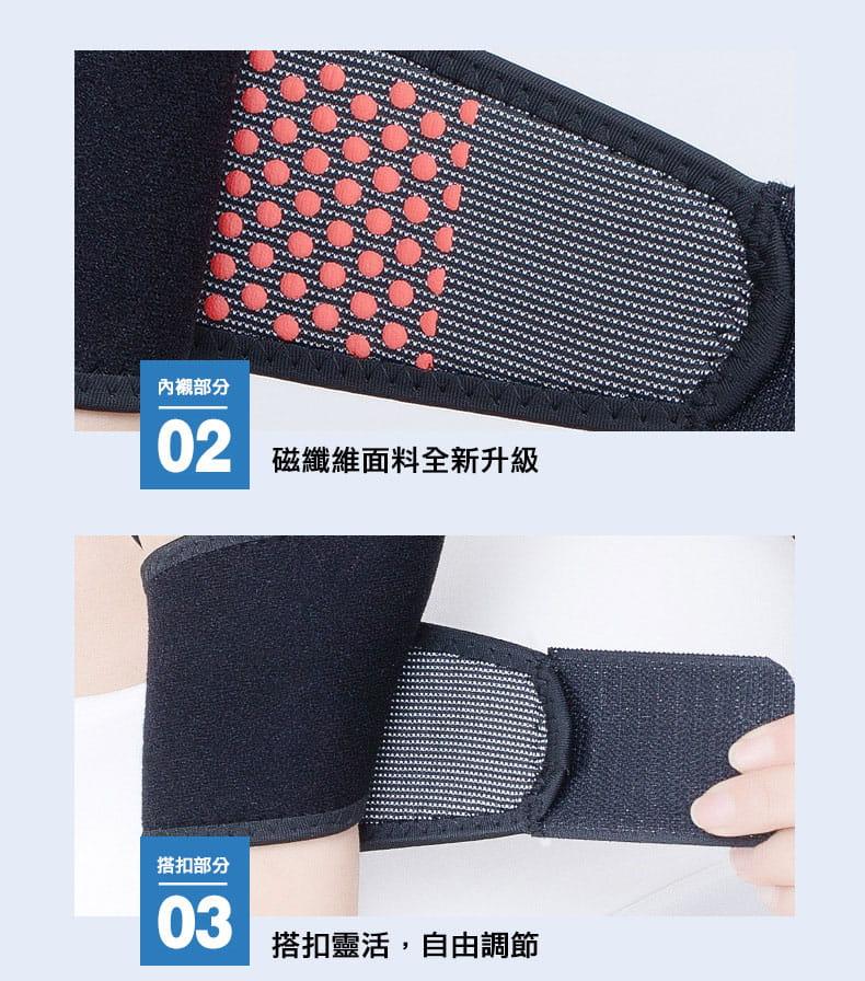 自發熱透氣護手腕套 7